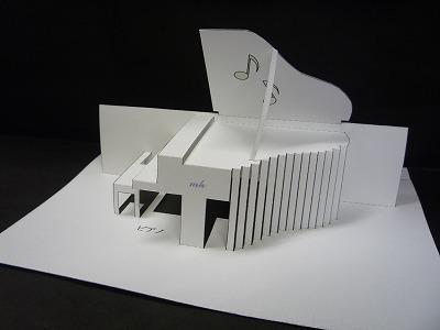 折り紙の:すごい折り紙の折り方-tachiorigami.blog.so-net.ne.jp