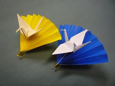 扇鶴-P290.jpg
