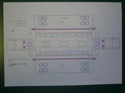 電車P024.jpg