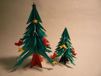 ハート 折り紙 : 折り紙で作るクリスマスツリー : tachiorigami.blog.so-net.ne.jp
