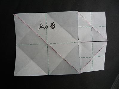 裁ち折り紙 折り鶴 (tachi orig...