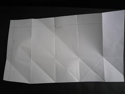 P768.jpg